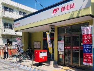 鵠沼海岸郵便局の画像2