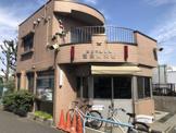 高島平警察署 笹目橋交番