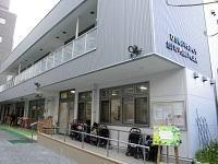 豊島区立東池袋第一保育園