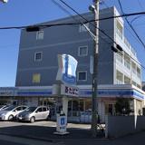 ローソン 茅ヶ崎東海岸北店