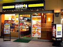 ドトールコーヒーショップ 東日本橋店
