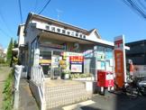 横浜青葉第二郵便局