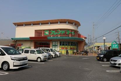 フレンドマート 南草津店の画像1