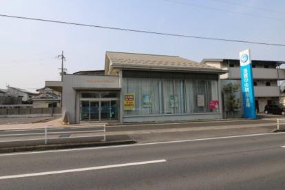 滋賀中央信用金庫南草津支店の画像1