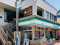 ファミリーマート 鵠沼海岸店
