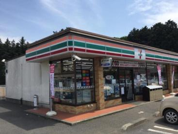 セブンイレブン石岡運動公園前店の画像1