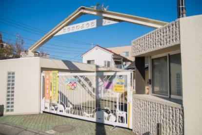 立川幼稚園の画像1