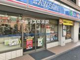 ローソン 横浜平沼一丁目店