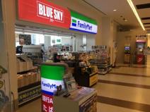 ファミリーマートブルースカイ茨城空港店