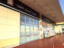 セイジョー石岡中央店