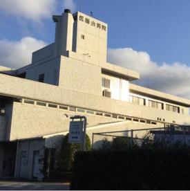 石岡市医師会病院の画像1