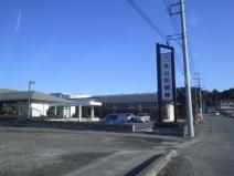 丸山荘病院