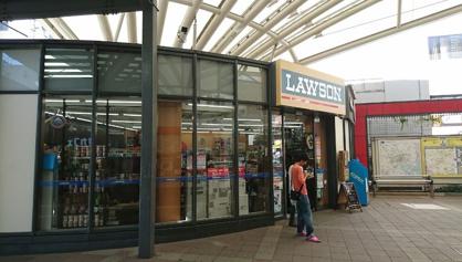 ローソン 本郷三丁目メトロピア店の画像1