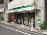 ファミリーマート 椎名町駅南口店