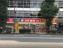スギ薬局神田駅東口店