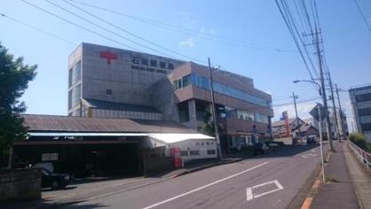 石岡郵便局の画像1
