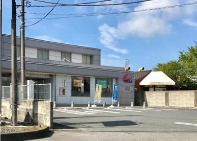 水戸信用金庫石岡支店の画像1