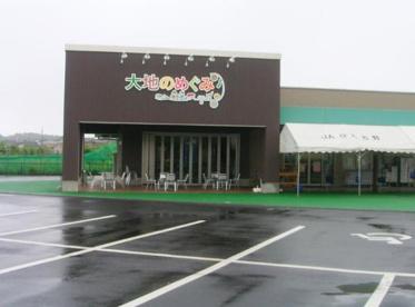 JA新ひたち野本店の画像1