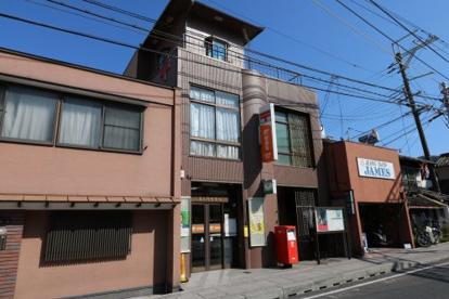 大津京町郵便局の画像1
