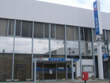 筑波銀行石岡支店の画像1