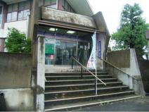 JAひたち野石岡支店