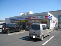 ローソン さいたまシティハイツ三橋店 (HELLO CYCLING ポート)