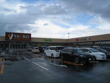 ヤオコー 西大宮店の画像4