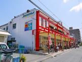トミオクリーニング ビック奈良店