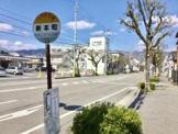 新本町バス停