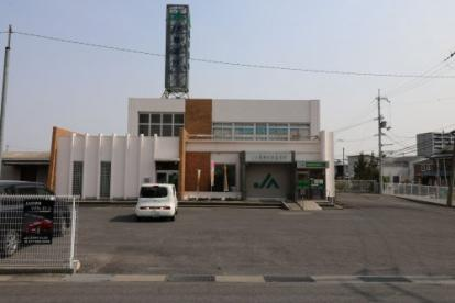 JA草津市老上支店の画像1