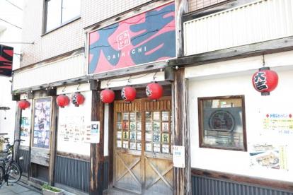 やきとり大吉 南市岡店の画像1
