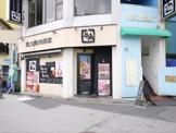 牛角 津田沼店