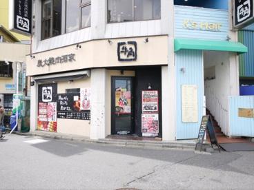牛角 津田沼店の画像1