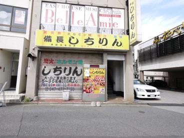しちりん津田沼店の画像1