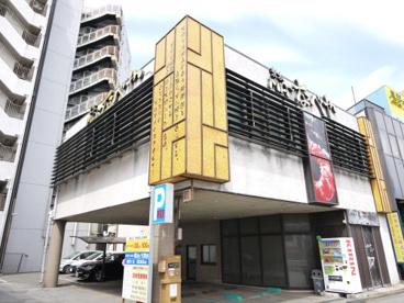 MA~なべや 津田沼店の画像1
