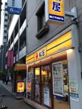 株式会社松屋フーズ 板橋本町店