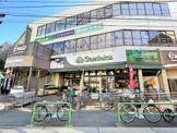 サントク 関町店