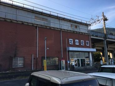 北小松駅の画像1