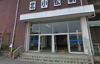 北小松駅の画像2