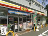 デイリーヤマザキ 松庵3丁目店