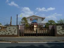 西久留米保育園
