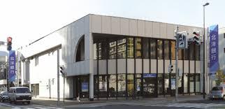 北洋銀行 円山公園支店の画像1