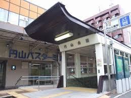 地下鉄東西線「円山公園」駅の画像1
