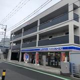 ローソン・スリーエフ 寒川駅前店