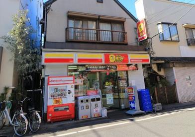 ニューヤマザキデイリーストア 北新宿店の画像1