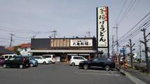 丸亀製麺倉敷店