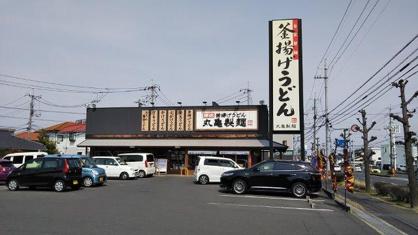 丸亀製麺倉敷店の画像1