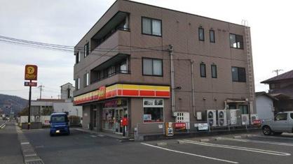 デイリーヤマザキ総社三輪店の画像1
