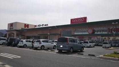 ザ・ダイソー ハローズ総社店の画像1