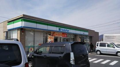 ファミリーマート 総社東店の画像1